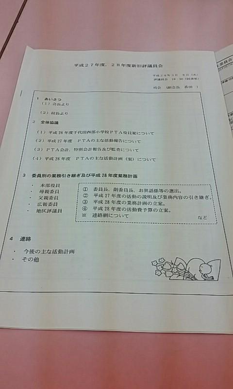 wpid-cn_2016_0308_2013_38.jpg