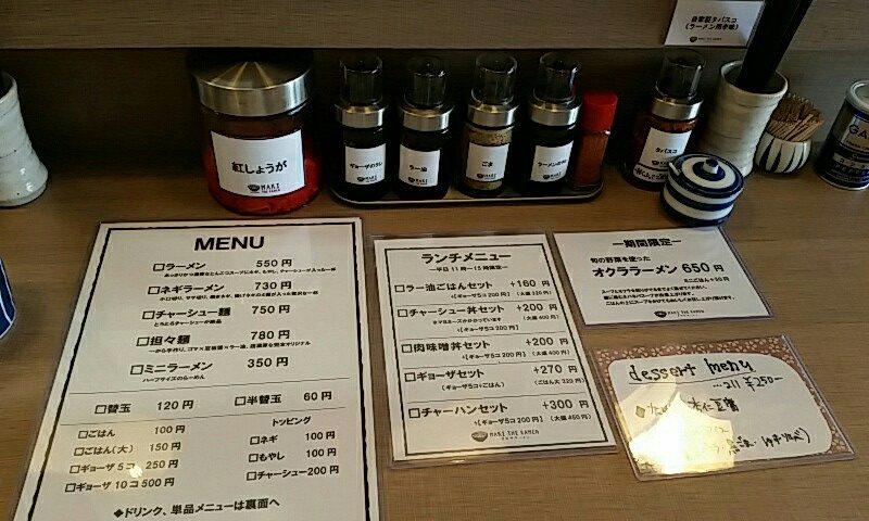 cn_2016_0909_1215_12.jpg