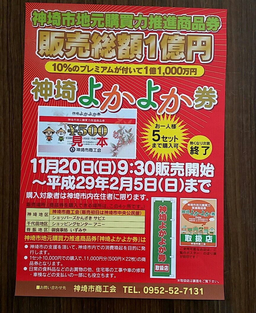 cn_2016_1117_0944_11.jpg
