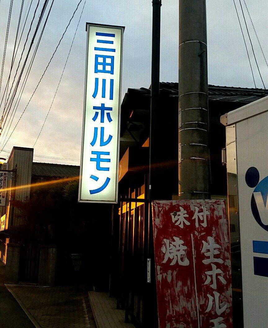 cn_2016_1219_1653_11.jpg