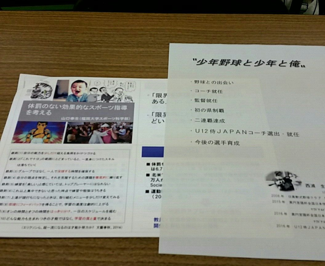 cn_2017_0204_1450_01.jpg