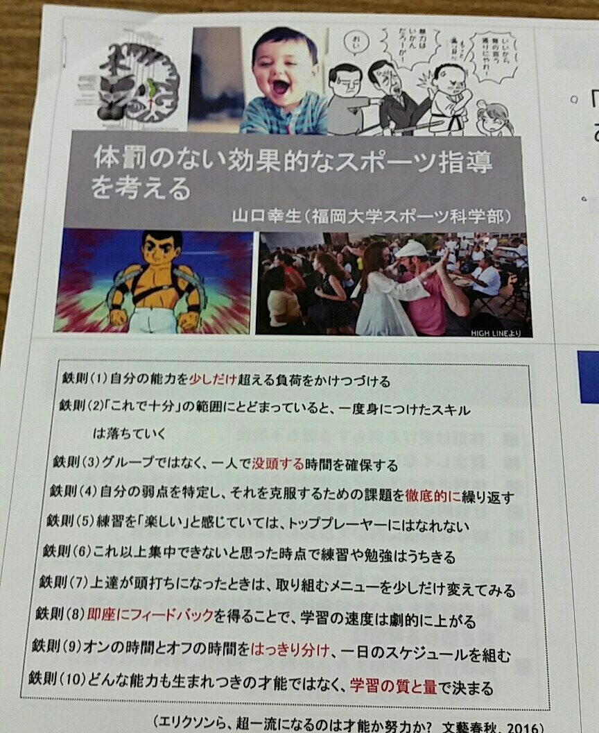 cn_2017_0204_1450_45.jpg