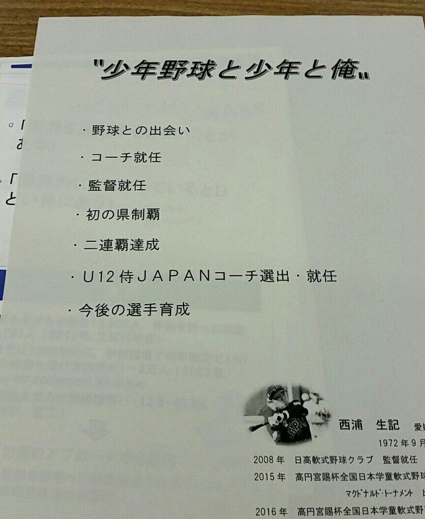 cn_2017_0204_1451_00.jpg