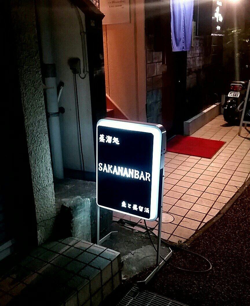 cn_2017_0213_1942_37.jpg