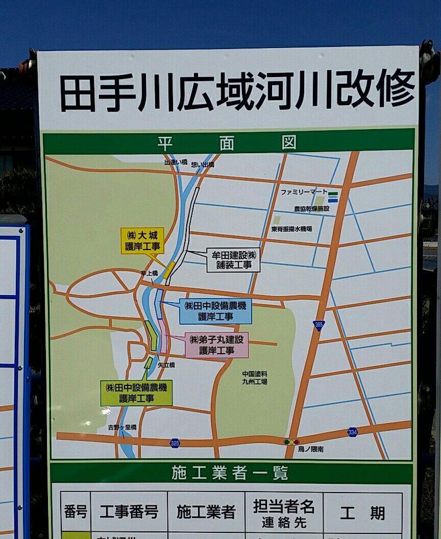 cn_2017_0228_1046_05.jpg